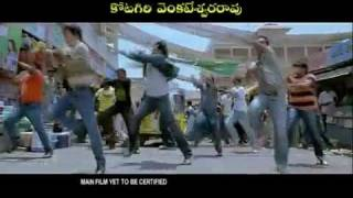 Maryadha Ramanna 2010 - Official Trailer