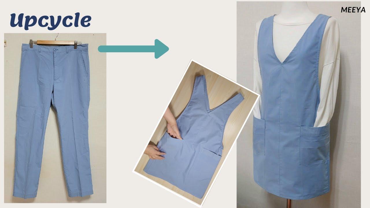 DIY Upcycling Pants|바지리폼|Dress|원피스|뷔스티에|Recycling Old Your Clothes|안입는옷|치마|옷 만들기|면바지|Skirt|Refashion