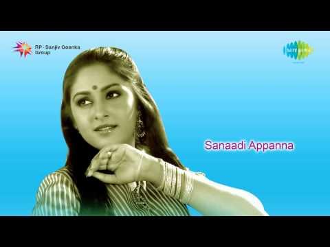 Sanadi Appanna   Karedaru Kelade song
