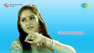 Sanadi Appanna | Karedaru Kelade song