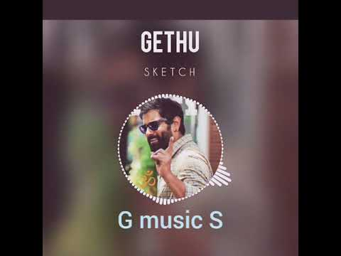 Gethu/bgm