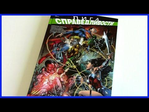 Флэш DC Comics Википедия