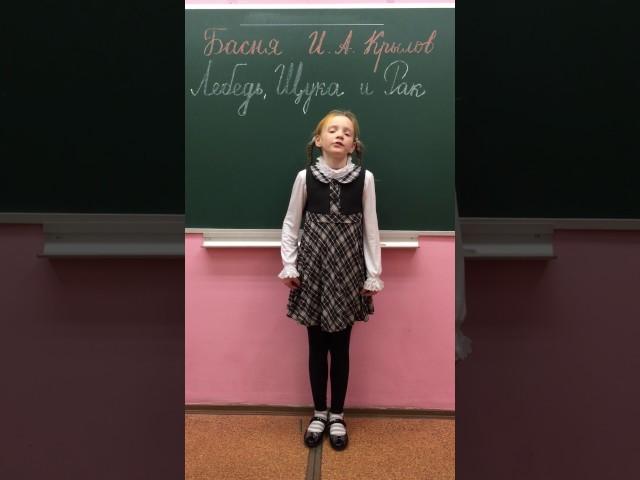 Изображение предпросмотра прочтения – КсенияАндрусова читает произведение «Лебедь, Рак и Щука» И.А.Крылова