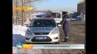 видео Многие российские водители могут остаться без прав