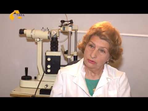 Здоровя (хвороби очей - глаукома)