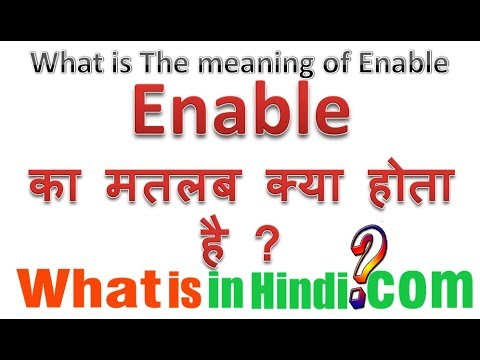 Enable का मतलब क्या होता है | What is the meaning of Enable in Hindi |  Enable ka matlab kya hota hai