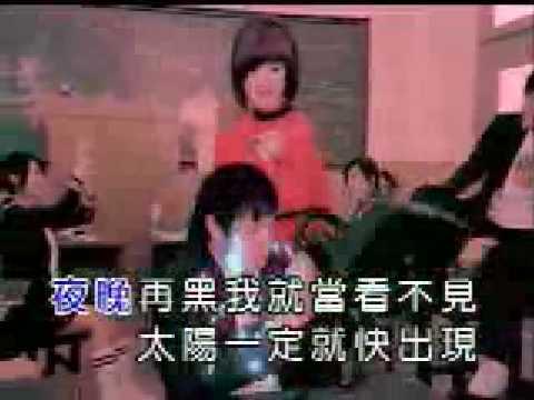 Dragostea Din Tei (karaoke-mandarin)