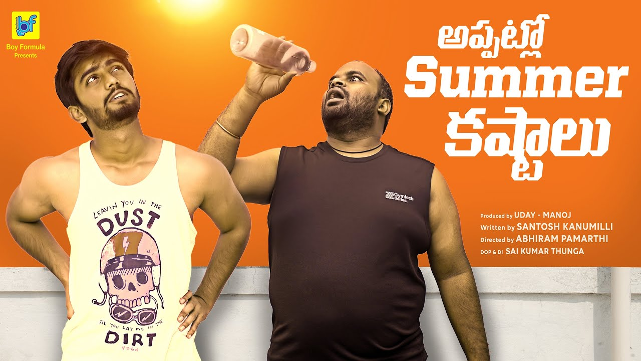 Summer Days Before Corona Be Like | Boy Formula | ChaiBisket