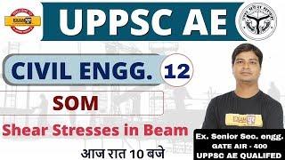 Class- 12   UPPSC AE    CIVIL ENGG.    By Jitendra Sir    SOM   Shear Stresses in Beam