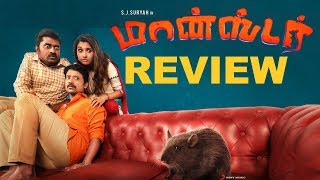 Monster Movie Review