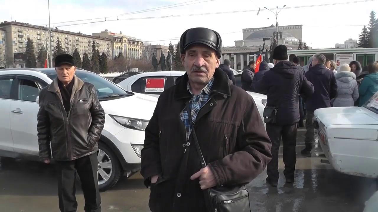 Автопробег Посвященный 29 годовщине проведения референдума о сохранении СССР