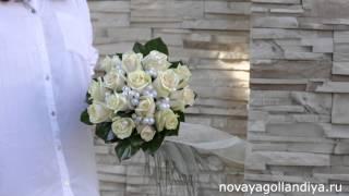 Букет невесты. Ключ к сердцу