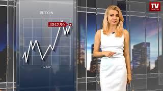 InstaForex tv news: Cryptocurrency market reveals surprises  (12.09.2017)