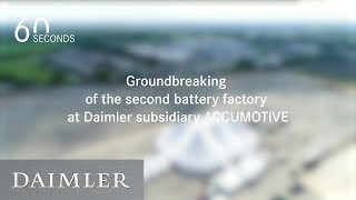 60 Seconds | Groundbreaking second battery factory at Daimler subsidiary ACCUMOTIVE