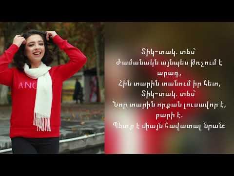 #lidushik #tiktak #karaoke Lidushik - Tik-Tak / Karaoke /