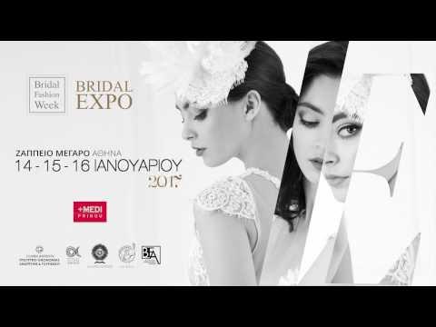 Bridal Expo - Bridal Fashion Week 2017 - TV Film