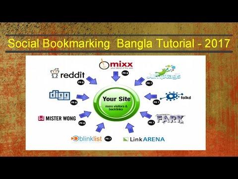 Social Bookmarking   Back-link SEO Bangla Tutorial - 2017