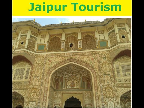 Jaipur Tourist Places: Amer, Amber, Jaigarh, Nargarh Forts view