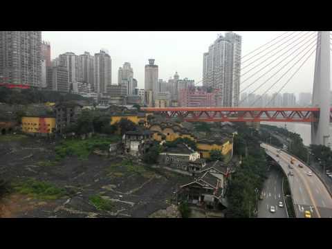 重慶長江索道 | Doovi