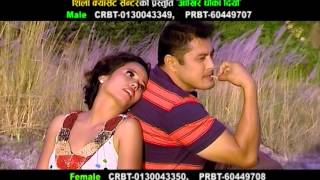 Super HIt Lok Dohori Song Sanu Timle Akhir Dhokha Diyau Full Song By Indra GC & Devi Gharti