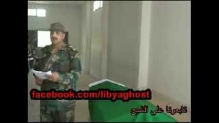 Download Video فضيحة قادة كتأب القدافى الأن  فى الجيش الليبي MP3 3GP MP4