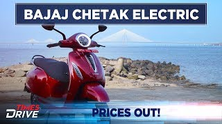 Bajaj Chetak electric launched | Price, specs, range, and more | Times Drive