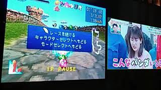 岡井千聖 タレント.
