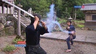 Вся правда о японских ниндзя / The truth about Japanese ninja / 忍者についての真実