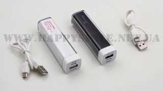 Внешний аккумулятор Power Bank 2600 mAh от магазина Happy Smile