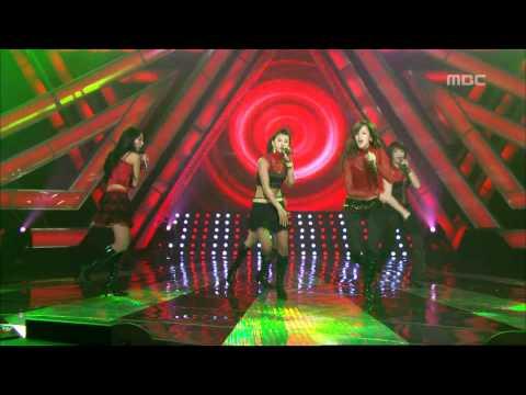 Baby Vox Re.V - Shee, 베이비복스 리브 - 쉬, Music Core 20070331