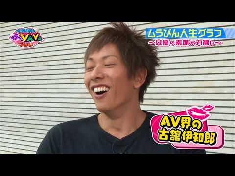 水道橋博士のムラっとびんびんテレビ#17 ゲスト:高橋しょう子 FULL 720p
