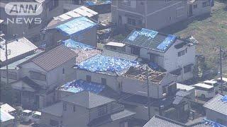 台風15号の建物被害 4万棟に達する可能性も 千葉(19/09/20)