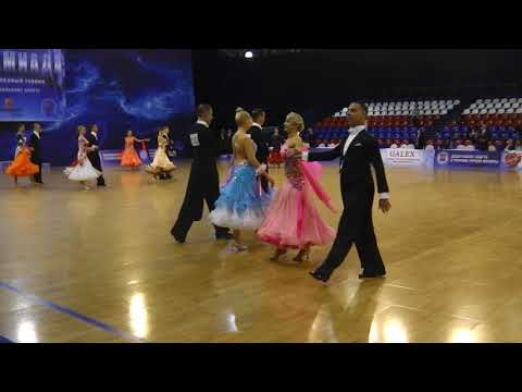 Динамиада, 14.10.2017, WDSF Open Standard, 1/4 Final