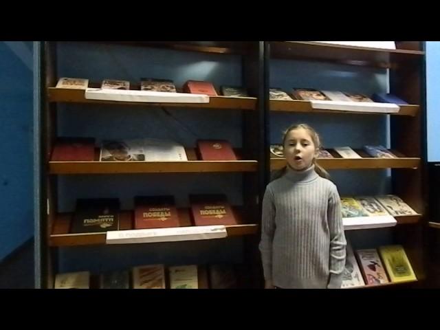 Изображение предпросмотра прочтения – ЛенаБорисюк читает отрывок изпроизведения «Бородино» М.Ю.Лермонтова