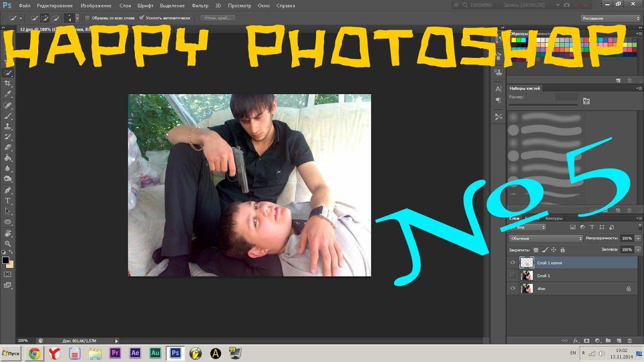 Смешные ошибки Фотошопа