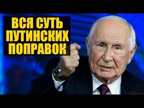 Лукашенко отказал Путину создать «СВЕРХДЕРЖАВУ»