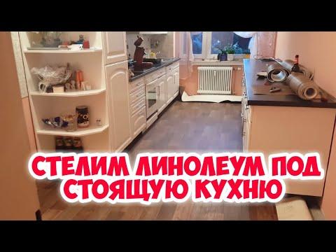 0 - Який вибрати лінолеум для кухні?