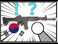 【翻訳】韓国の自動小銃について(コメ付)【意外と優秀なんだぜ】