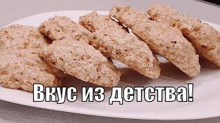 Остались белки,готовим Киевское печенье-вкус детства!Kiev cookies!