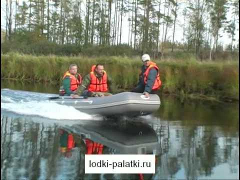 Лодка ПВХ Викинг фирмы Посейдон в продаже на lodki-palatki.ru