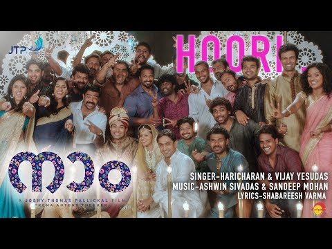 Hoori Official Video Song 4K | Naam Malayalam Movie | Haricharan | Vijay Yesudas