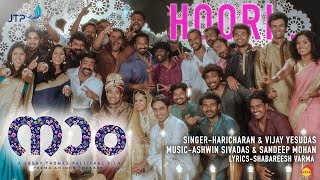 Hoori Official Video Song 4K | Naam Malayalam Movie | Haricharan | Vijay Yesudas