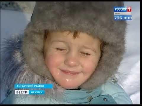 Выпуск «Вести-Иркутск» 03.12.2019 (20:44)