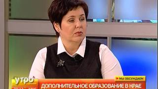 Дополнительное образование в крае. Утро с Губернией. 24/01/2017. GuberniaTV