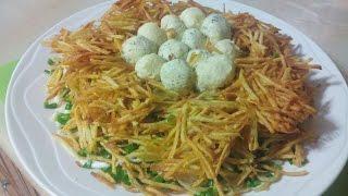 Перепелиное гнездо(необычный и вкусный салат)/Quail's Nest (unusual and tasty salad)