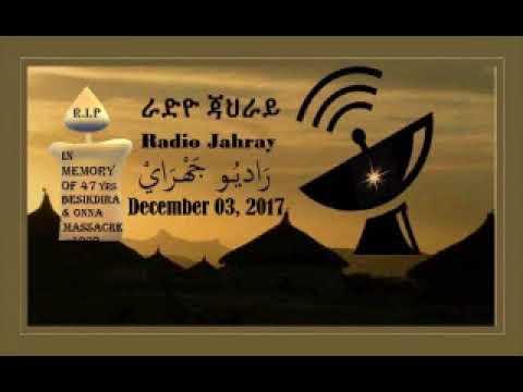 Radio Jahray - December 03, 2017 Broadcast