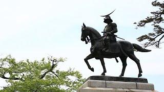 絶対に来るべき仙台の観光スポット仙台城址