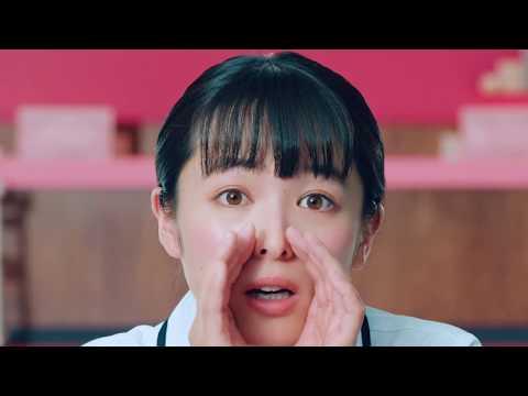 清野菜名 看護のお仕事 CM スチル画像。CM動画を再生できます。