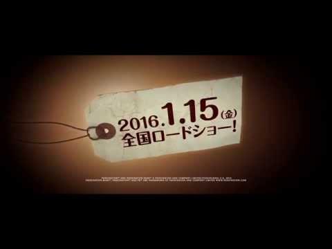 映画『パディントン』松坂桃李が「とにかく可愛い!」とパディントンに終始メロメロ♡