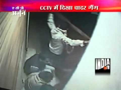 CCTV Images Of  Chadar Gang Of Thieves Cleaning Out A Chemist Shop In Delhi